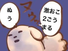 朝比奈ゆうひ 公式ブログ/iPhone使ってる人〜(・◇・)/ 画像1