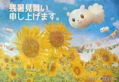 朝比奈ゆうひ 公式ブログ/いつもありがとうございます(^ν^) 画像1