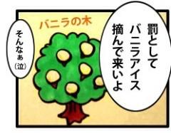 朝比奈ゆうひ プライベート画像/携帯マンガ 103
