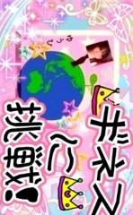 朝比奈ゆうひ 公式ブログ/ 第一回目の結果☆「ギネスに挑戦!」 画像1