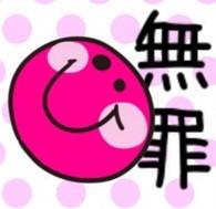 朝比奈ゆうひ 公式ブログ/今日のジャッジ 画像1