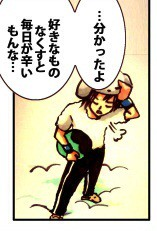 朝比奈ゆうひ プライベート画像/携帯マンガ 87