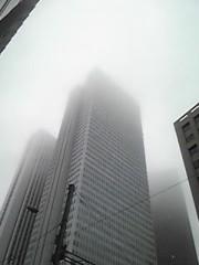 朝比奈ゆうひ 公式ブログ/ 霧でビルが見えない(;;゜;Ж;゜;;) 画像1