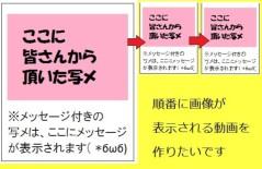 朝比奈ゆうひ 公式ブログ/ 皆さんに相談( *бωб) 画像2