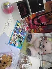 朝比奈ゆうひ 公式ブログ/ お手紙&贈り物受け取りました! 画像1
