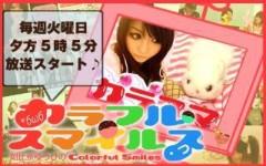 朝比奈ゆうひ 公式ブログ/2月28日のカラスマ 画像1