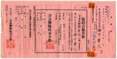 朝比奈ゆうひ 公式ブログ/戦後の給食メニュー 画像2