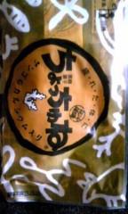 朝比奈ゆうひ 公式ブログ/ 皆さんのご当地メニューは?(´∀`) 画像1