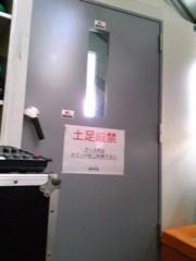 朝比奈ゆうひ 公式ブログ/中継05  今… 画像1