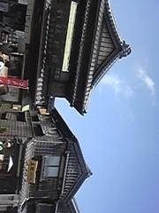 朝比奈ゆうひ 公式ブログ/ 下町を探検(・ω・)ノ 画像1