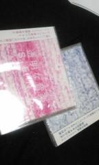 朝比奈ゆうひ 公式ブログ/お手紙贈り物ありがとうございます 画像1