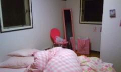 朝比奈ゆうひ 公式ブログ/ゆうひの部屋 画像1