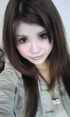 朝比奈ゆうひ 公式ブログ/ 髪の色を変えました(*/ω\*) 画像1