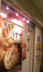 朝比奈ゆうひ 公式ブログ/シュークリーム専門店 画像1
