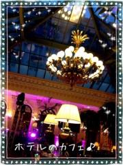 朝比奈ゆうひ 公式ブログ/ホテルのカフェ♪ 画像1
