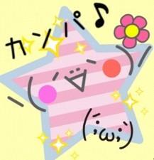 朝比奈ゆうひ 公式ブログ/ クリノッペファッションコンテスト〓 画像2