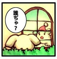 朝比奈ゆうひ プライベート画像/携帯マンガ 89