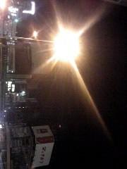 朝比奈ゆうひ 公式ブログ/夜の新宿 画像1