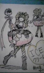 朝比奈ゆうひ 公式ブログ/アイスクリームの衣装 画像1