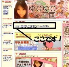 朝比奈ゆうひ 公式ブログ/にご茶送料込み39円発売中( *бωб) 画像2