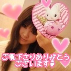 朝比奈ゆうひ 公式ブログ/ コミュメンバーが290人突破です(*´艸`*) 画像2