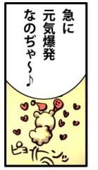 朝比奈ゆうひ プライベート画像/携帯マンガ 100