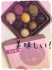 朝比奈ゆうひ 公式ブログ/夏っぽい和菓子(・ω・)ノ 画像1