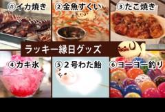 朝比奈ゆうひ プライベート画像/ゆひゆひの森2 占いの結果(・ω・)