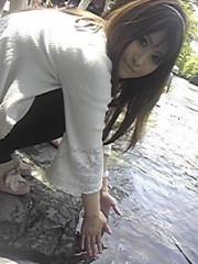 朝比奈ゆうひ 公式ブログ/ パワースポットの聖なる川!(・ω・)ノ 画像3