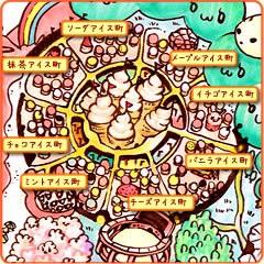 朝比奈ゆうひ 公式ブログ/本日国民になって下さった方 画像2