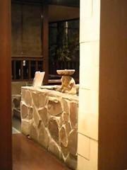 朝比奈ゆうひ 公式ブログ/バリ島風レストラン 画像2