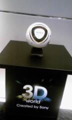 朝比奈ゆうひ 公式ブログ/3Dでサッカー観戦 画像1