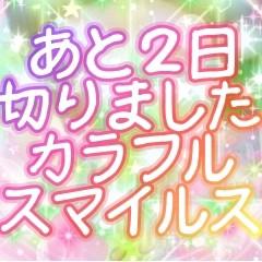 朝比奈ゆうひ 公式ブログ/イベントスタート! 画像2