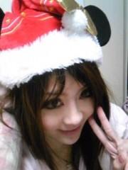 朝比奈ゆうひ 公式ブログ/プライベート☆クリスマスイヴ 画像1