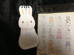 朝比奈ゆうひ 公式ブログ/来年のカレンダー♪ 画像1