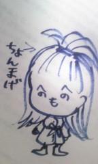 朝比奈ゆうひ 公式ブログ/恥ずかしくて倒れそうな話← 画像1