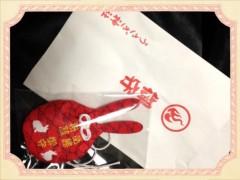 朝比奈ゆうひ 公式ブログ/ウサギ形の御守り(・ω・)ノ 画像1