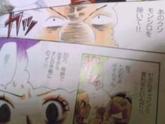 朝比奈ゆうひ 公式ブログ/ キター(≧▽≦)ーゆうひクイズ11♪ 画像3