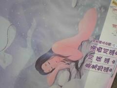 朝比奈ゆうひ 公式ブログ/ 過激!注意!入浴シーン公開☆☆☆ 画像2