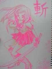 朝比奈ゆうひ 公式ブログ/ 最近描いた漫画( *бωб) 画像3