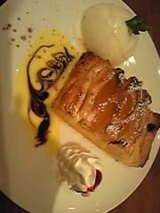 朝比奈ゆうひ 公式ブログ/アップルパイとアイスクリーム 画像1