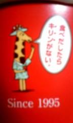 朝比奈ゆうひ プライベート画像 41〜60件/2010.4.1〜 さっきの答え