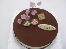 朝比奈ゆうひ 公式ブログ/どのケーキが食べたい? 画像2