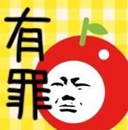 朝比奈ゆうひ 公式ブログ/今日のジャッジ 画像2