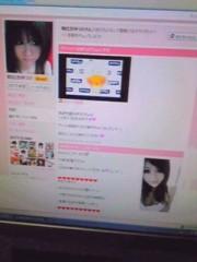 朝比奈ゆうひ 公式ブログ/朝比奈ゆうひブログ誕生秘話 画像2
