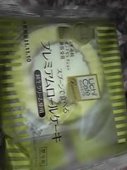 朝比奈ゆうひ 公式ブログ/プレミアムロールケーキ 画像1