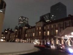 朝比奈ゆうひ 公式ブログ/新しい東京駅⊂(*^ω^*)⊃ 画像1