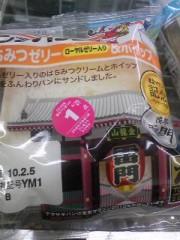 朝比奈ゆうひ プライベート画像/2010.4.1〜 これはいつ?