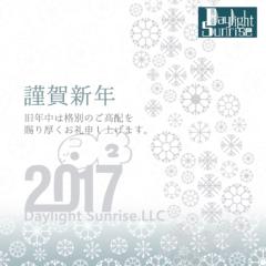 朝比奈ゆうひ 公式ブログ/年賀状2017 画像1
