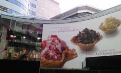 朝比奈ゆうひ 公式ブログ/行列のアイスクリーム 画像1